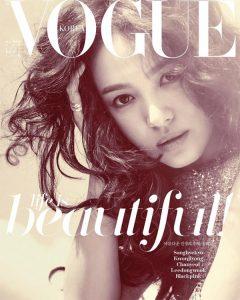 song hye kyo, ảnh đẹp trước khi kết hôn của song hye kyo